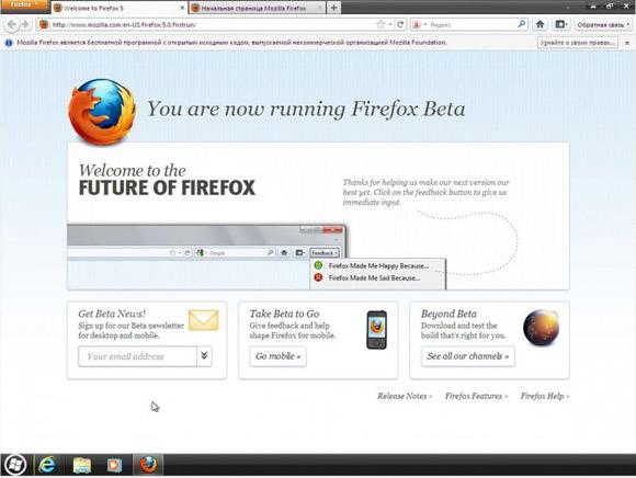Chrome-или-Firefox-1