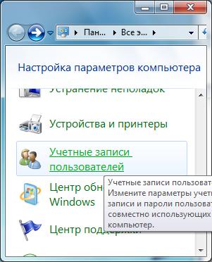 Ускорение компьютера