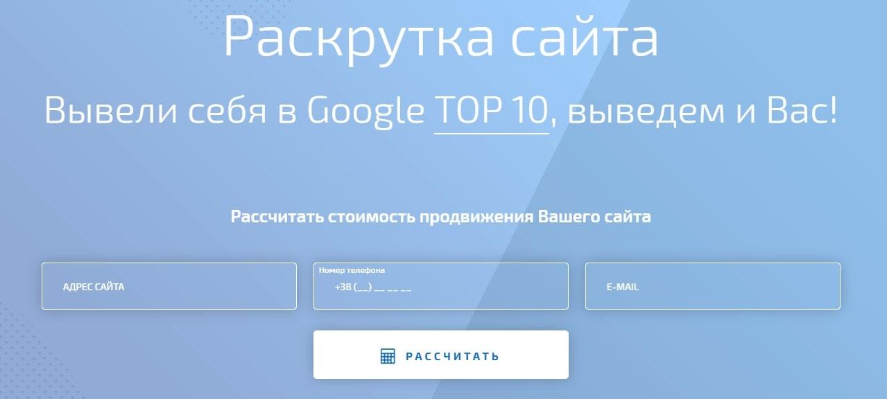 Успешное продвижение сайтов