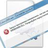DLL — ошибка dll. Как исправить ошибку dll-teweb.ru