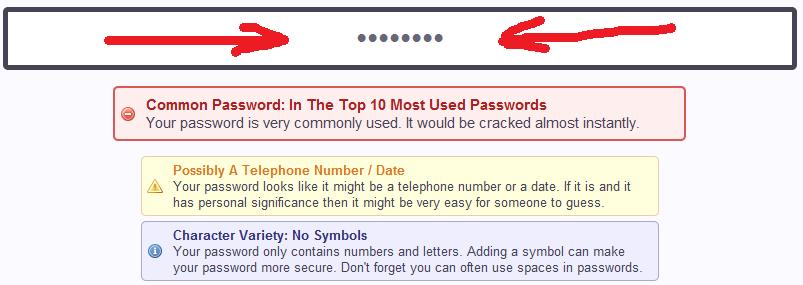 Проверка надежности пароля