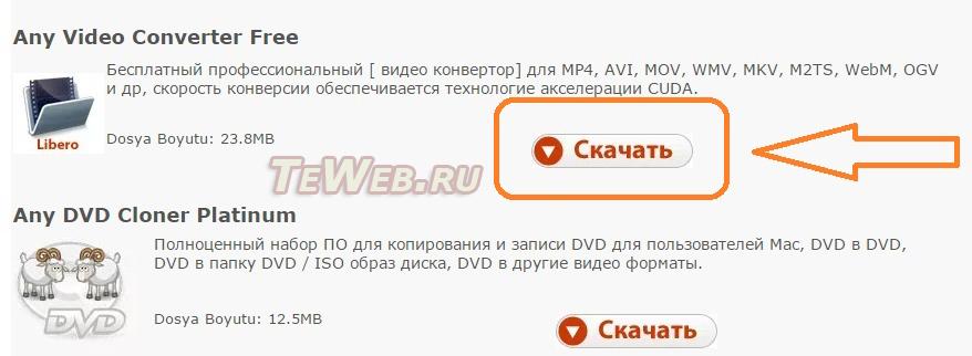 Как скачать видео с Vimeo - teweb.ru (7)