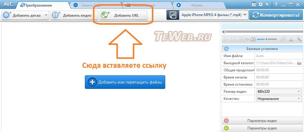Как скачать видео с Vimeo - teweb.ru (8)