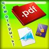 Лучшая программа для pdf и djvu-teweb.ru