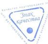 Лучший сайт перевода песен-teweb.ru