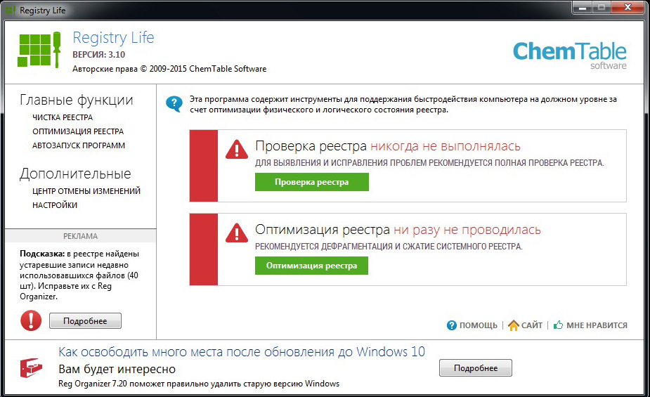 Stormext dll скачать файл