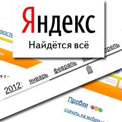 ТОП 3 новостей от Яндекс