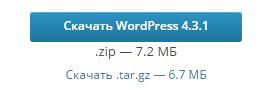 Установка WordPress на Денвер teweb.ru (2)
