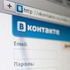 Заблокировали вконтакте — Решение есть-teweb.ru