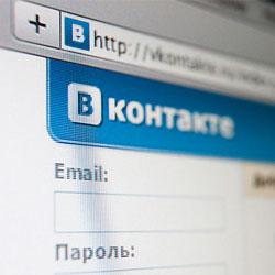Заблокирован Вконтакте?